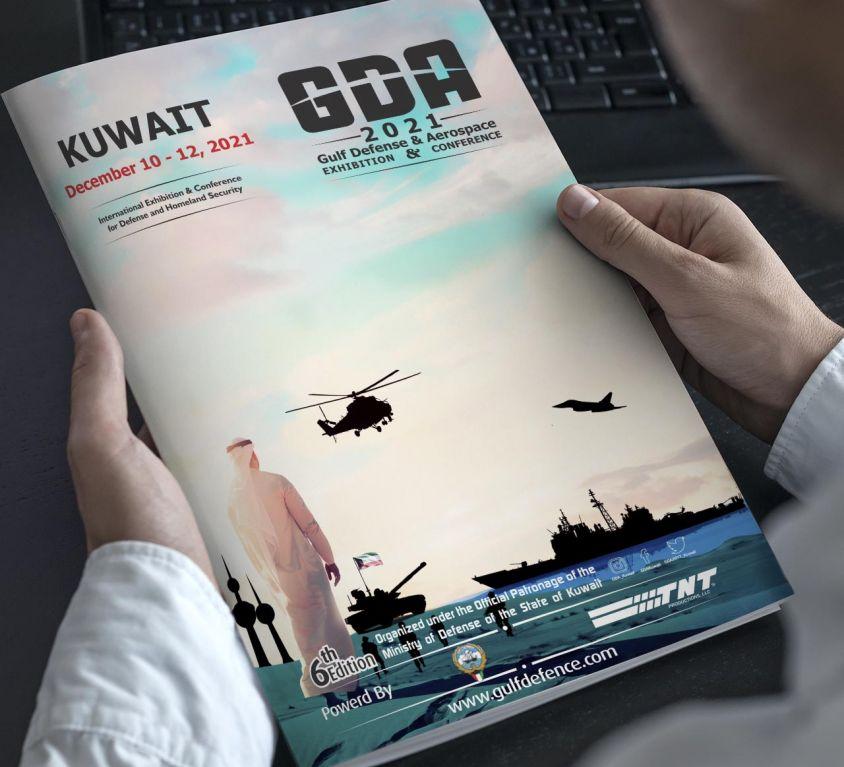 GDA 2021 Cover