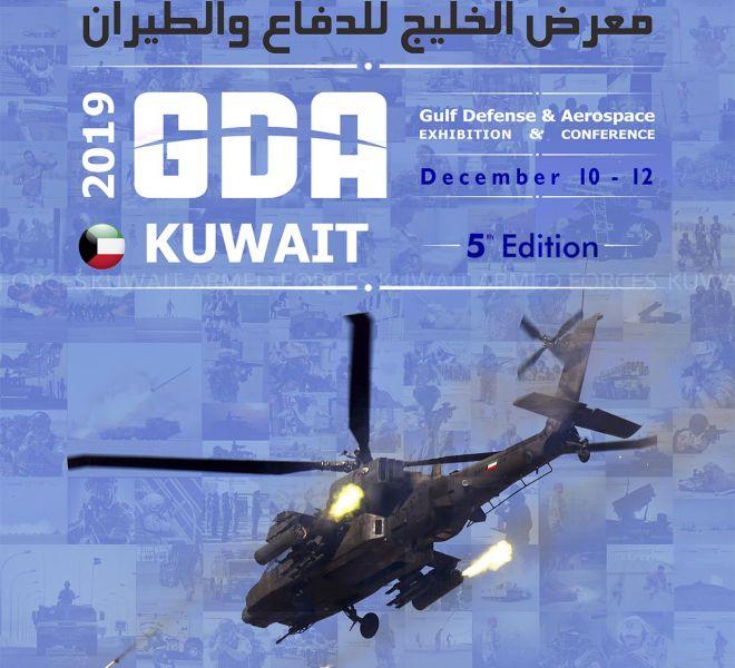 GDA-Poster-Aerospace-Version-3-RGB