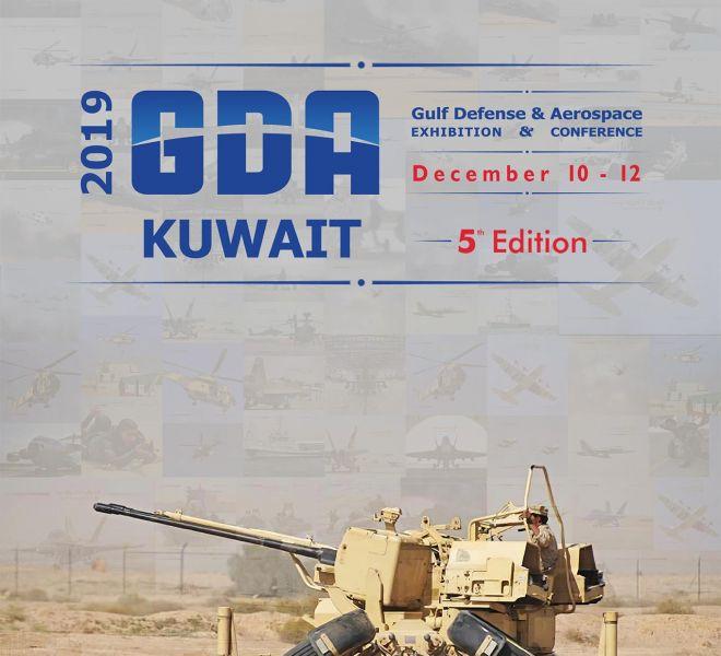 GDA-Poster-Aerospace-Version-5-RGB