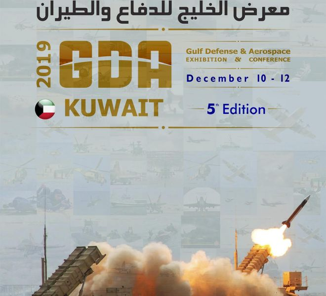 GDA-Poster-Aerospace-Version-6-RGB
