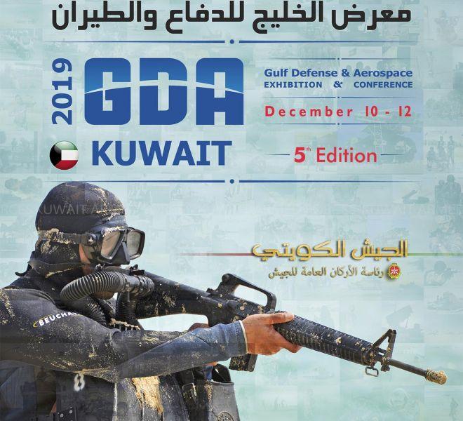 GDA-Poster-Navy-Version-3-RGB