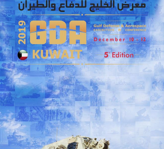 GDA-Poster-Terretstrial-Version-11-RGB