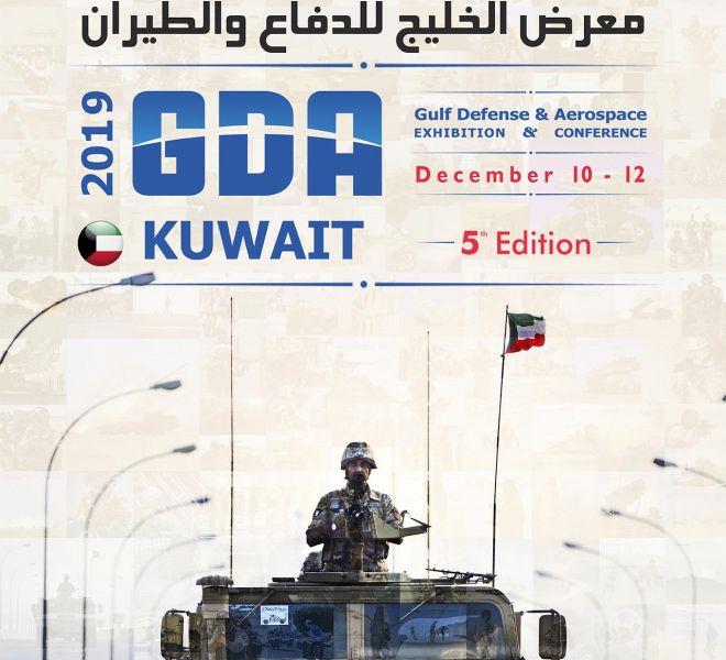 GDA-Poster-Terretstrial-Version-12-RGB