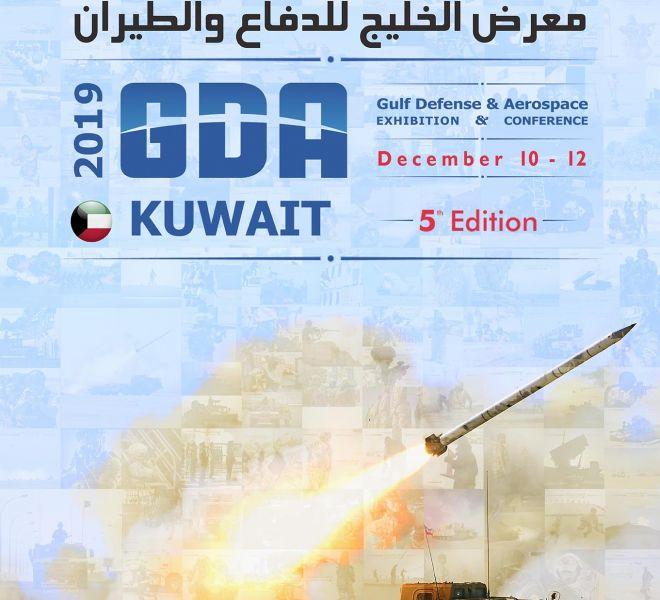 GDA-Poster-Terretstrial-Version-5-RGB