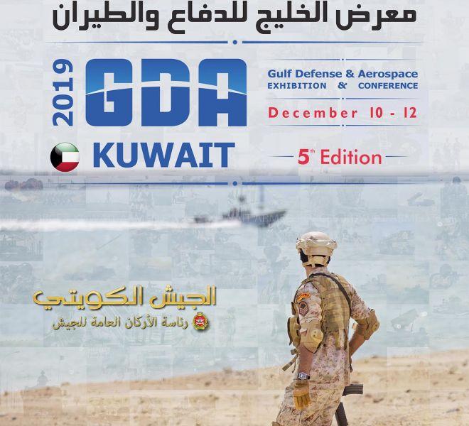 GDA-Poster-Terretstrial-Version-6-RGB